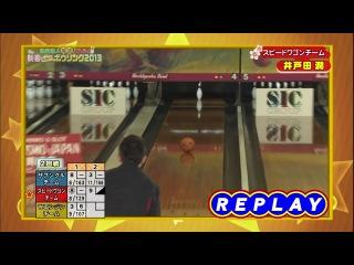 SKE48 Sato Seira, Yakata Miki & Team Shachihoko - Yakuyoke Bowling 2013 от 2 января 2013