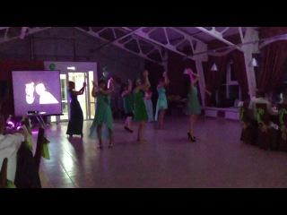 Танец сюрприз от подружек невесты