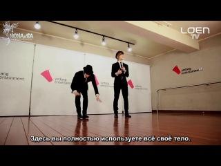 [RUS] Let's Dance: C-CLOWN