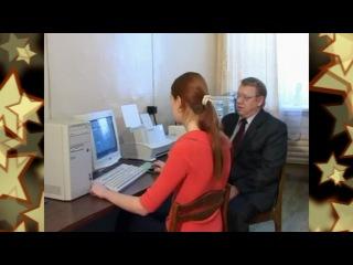 Фильм про ПГИИК старенький