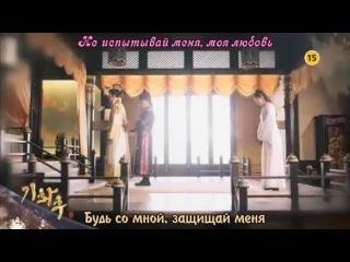 [dorama mania] императрица ки / empress ki / ki hwanghoo 17 серия (2 превью)