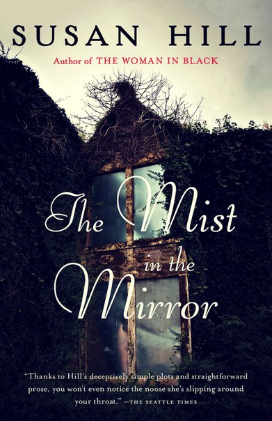 Mist in the Mirror, A Ghost Story