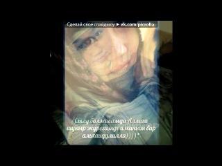 «Zainab» под музыку Смерч  Жақау - Хиджабтағы қыз. Picrolla