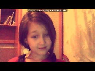 Webcam Toy под музыку Бислан  - Посвещается всем пострадавшим и погибшим В результате захвата школы города Беслан на Северной Осетии, Мы скорбим вместе с вами.  Сентябрь,Осетия,Солнечный день- Дети в школу идут, у них сегодня важный день! Но вдруг по всем телеканалам передали сообще. Picrolla
