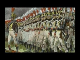 марш старой гвардии Наполеона