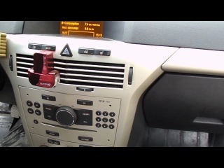 Завершенный ремонт автомагнитолы CD30MP3 (Opel Astra 2008)