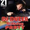 21 октября/ VIP Proжект/ DJ DUZER Birthday Party