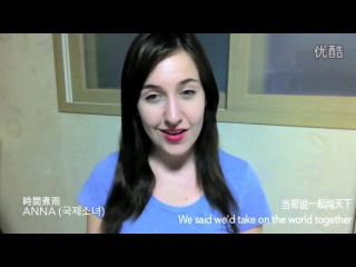 An english girl sings a chinese famous song <time is cooking the rain > amazing !