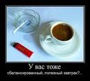 Фотоальбом Светланы Пыхтиной