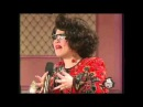 Shaunda Entertains in a Vegas Casino Ladies' Room Alex Borstein Mad TV