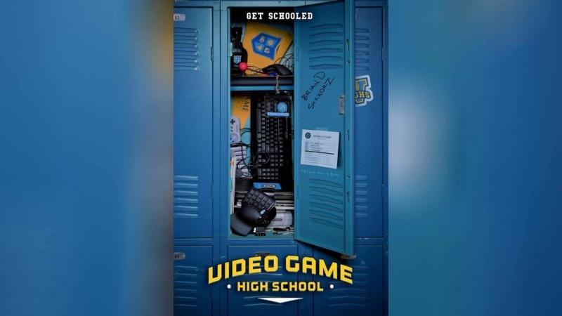 Высшая школа видеоигр (2012