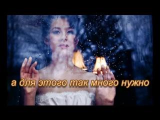 МАМА Ее слезы христианская песня. Наталья Литвиненко- Братниченко