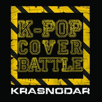 Логотип K-pop Cover Battle Krasnodar