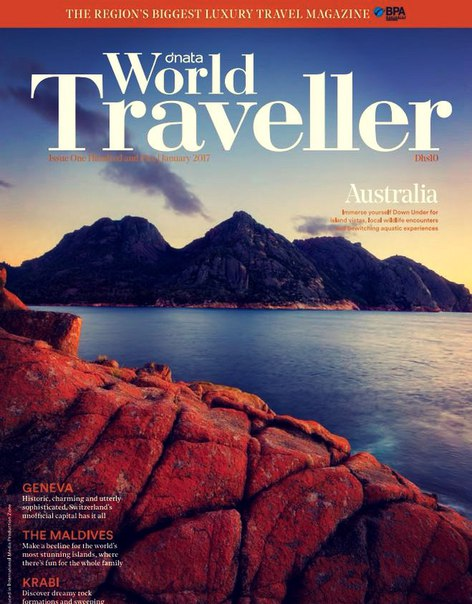 World traveller 012017