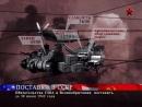 Lend-liz.Sojuz.po.raschetu.2013.XviD.SATRip