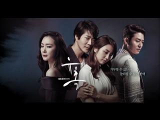 [K-Drama] Искушение [2014] |Совращение  - 1 серия [рус.саб]