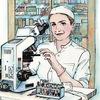 Ветеринарная Лаборатория АртВет