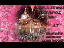 Sufi Qawwali Mere Kalbo Jaan Ka Sukoon Hai Farukh Hashmi Qawwal