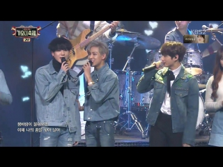 PERF 161229 Jungkook (BTS) - A Flying Butterfly /   @ KBS Gayo Daechukjae