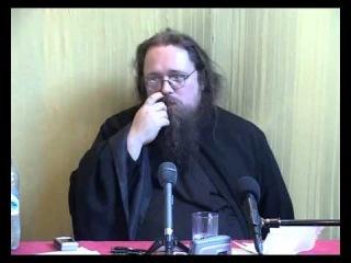 Андрей Кураев - Что такое церковь