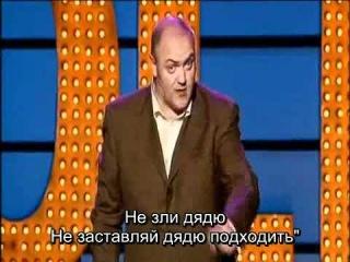 Dara O'Briain - Controlling Children (rus sub)