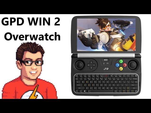 GPD Win 2 - Overwatch