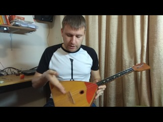 Обзор балалайки за 3000 рублей. Обзор 2.1. Уроки игры на балалайке.