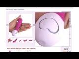 OhMiBod Vibrator Review Lovelife Cuddle Mini G-Spot Massager Best G Spot Stimulator
