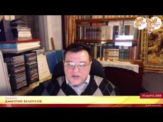 Киевская Русь и Киев 9 века - миф! Часть 2