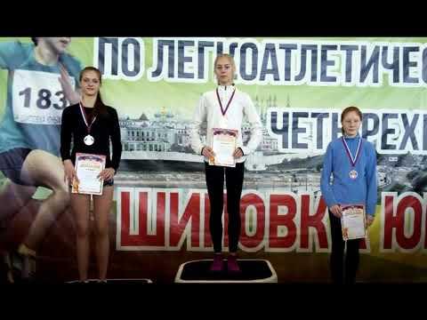 Шиповка юных в Казани: успехи наших легкоатлетов.