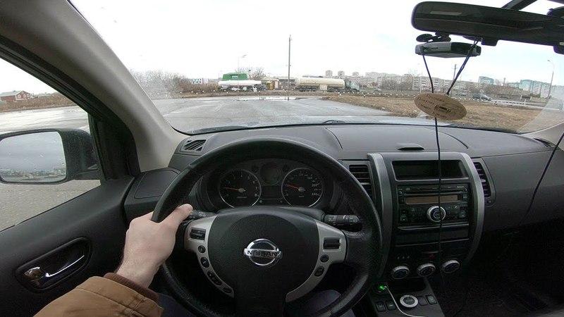 2011 Nissan X-Trail 2.5L POV Test Drive