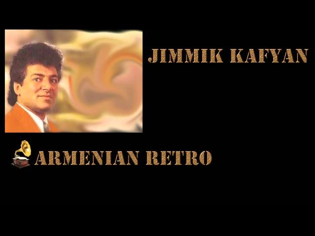 Jimmik Kafyan Dun Im Musan es 1994 Armenian Retro