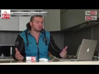 Как в жизни стать Кем-то... Denis Borisov