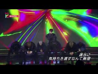 [RAW|VK][] MONSTA X - Hero + Dramarama @ KNTV Power of K