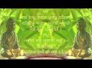 Mul Mantra - Snatam Kaur w/ lyrics and translation