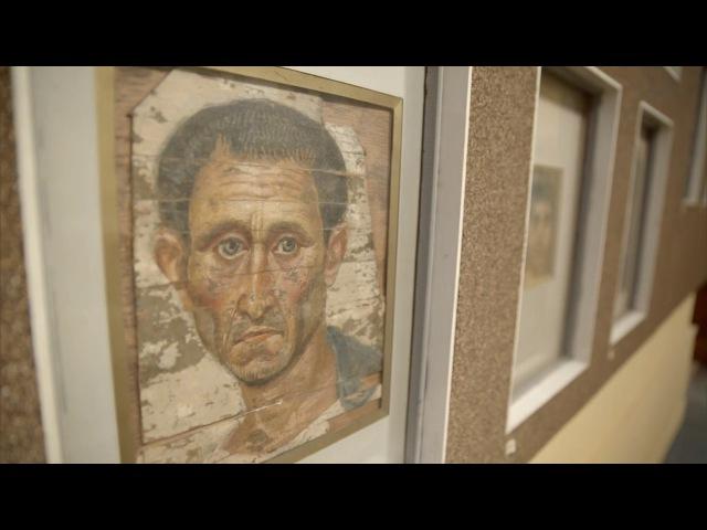 Мой музей Выпуск 4 Фаюмские портреты