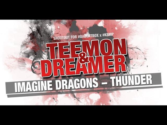 Imagine Dragons Thunder Teemon Dreamer beatbox cover SHOUTOUT FOR UABEATBOX KBMP