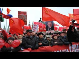 Всероссийская акция протеста «За социальную справедливость!»