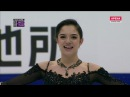 Evgenia Medvedeva - LP, Rostelecom Cup 2017 МАТЧ, Анна Каренина