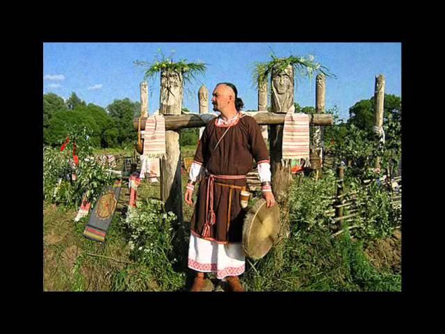 Русская этническая музыка - Гардарика