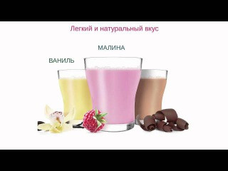 Коктейли Daily Delicious Beauty Shake   вкусно и очень полезно!