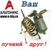 Компания Альтоникс (КИПиА)