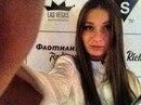 Персональный фотоальбом Софьи Огневой