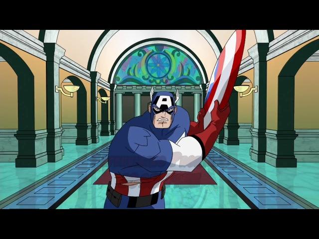HD Мстители Величайшие Могучие герои Земли The Avengers Earth's Mightiest Heroes сезон 2 серия 21