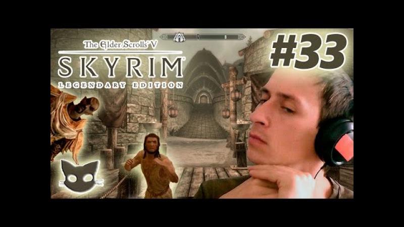 Skyrim 33 Солстхейм возвращение в Morrowind