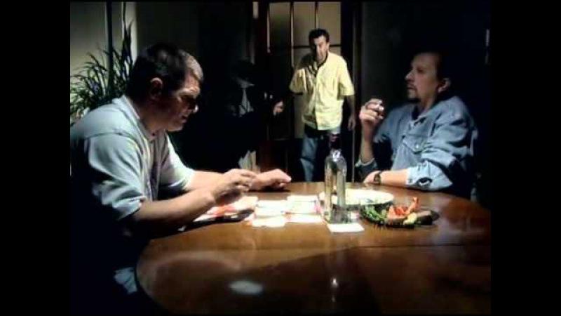 Высшая мера Рецепт Ортопеда 2005 8 серия Сериал Россия