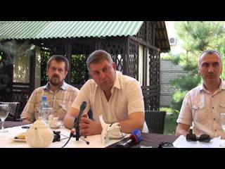 Александр Богомаз про брянские дороги, автор - Николай Виткевич
