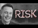 RISK - Motivational video [Elon Musk]