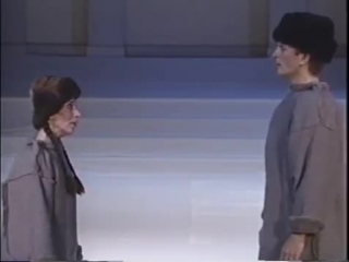 Meredith monk and robert een - hocket, from facing north (live, 1990)