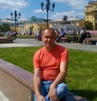 Герасимов Ваня